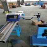 2018 sıcak satış taşınabilir cnc plazma çelik boru kesme makinası
