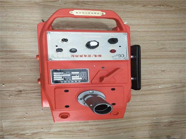 CG1-75 Yüksek kalınlıkta plaka oksi-yakıt gazı kesme makinası