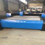 Çin 1325 plazma kesici metal cnc plazma kesme makinası