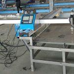 Taşınabilir cnc plazma kesme makinası ekonomik fiyat metal kesme makinası
