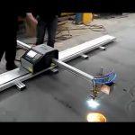 Çin üretici taşınabilir cnc plazma kesme makinası