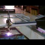 Çin fiyat taşınabilir cnc plazma metal kesme makinası