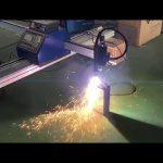 Çin 63A metal kesme makinası taşınabilir cnc plazma kesici