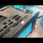 Cnc plazma kesme makinası, Plazma Kesme makinası, paslanmaz çelik levha plazma kesme makinası