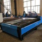 Cnc plazma kesme makinası / taşınabilir cnc plazma kesme makinası