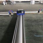 çin'de taşınabilir cnc alev plazma kesme makinası