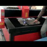 Küçük düşük maliyetli yüksek doğruluk metal cnc plazma kesme makinası